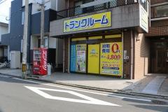 プラスルーム福岡三宅店