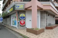 プラスルーム飯倉店