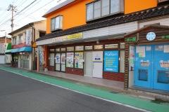 麦野店プラスルーム福岡