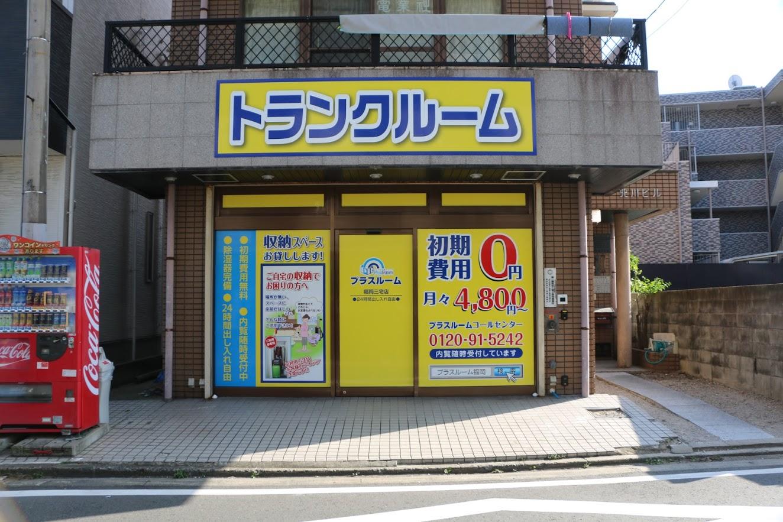 PR福岡三宅店 正面駐車場
