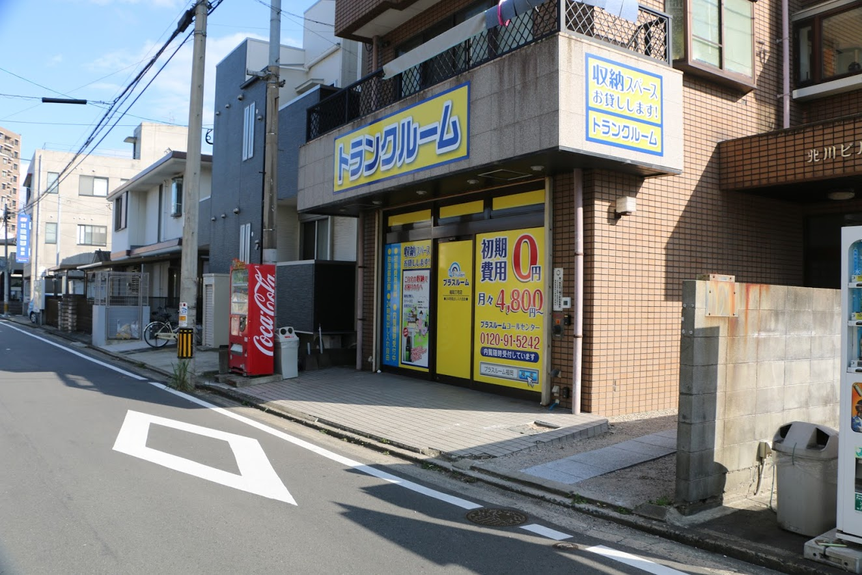 PR福岡三宅店 駐車場 若久、和田方面