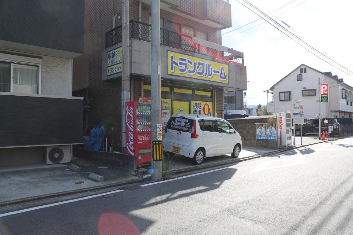 PR福岡三宅店 駐車場写真 1