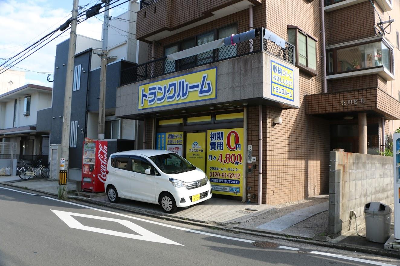 PR福岡三宅店駐車場 3