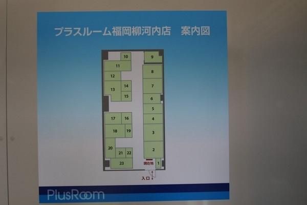福岡柳河内店 配置図