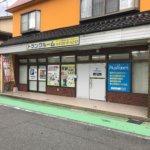 トランクルーム福岡麦野店
