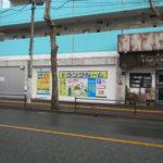 トランクルーム福岡片江店