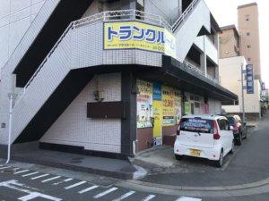プラスルーム福岡長住店 駐車画像